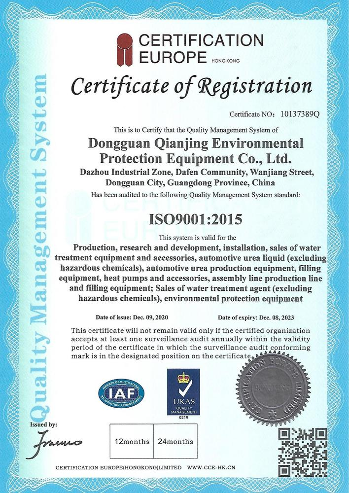 Scanning copy of QClean ISO Certificate 2020.jpg